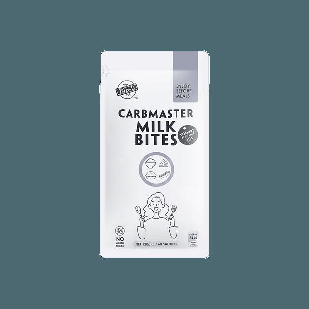 商品详情 - 澳洲BIO-E 白芸豆咀嚼酵素奶片 澳洲酸奶风味 60片 王一博代言 膳食纤维碳水阻断 新旧包装随机发货 - image  0