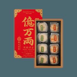 台湾陈允宝泉 双喜礼盒 8粒入 礼盒装