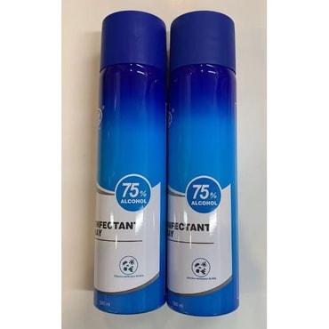 【2瓶】75%酒精消毒喷雾