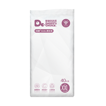 【Change Zipcode 91789 to purchase】Daddy's Choice [Diamond] Ultrathin Pants Baby Paper Diapers 40pcs Size XXL 15-20kg