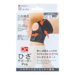 NAKAYAMASHIKI MAGICO Knees Support Protector Pro M-L