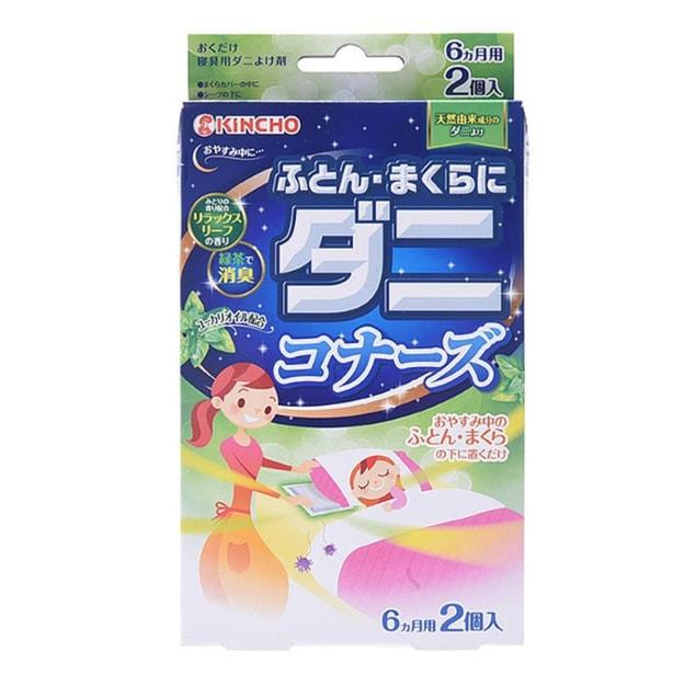 商品详情 - DHL直发[日本直邮] 日本KINCHO金鸟 床具用除螨虫垫 一盒2个入 - image  0