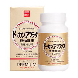 DOKKAN Aburadas Superherb Dieter Support Supplement Premium 180 Tablets