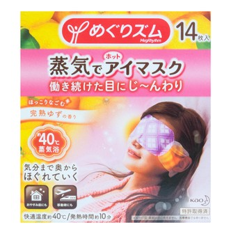 KAO MEGURISM Steam Eye Mask Yuzu 14 Pieces