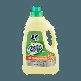 毛宝天然植萃抗菌 PM2.5 洗衣精 2200g