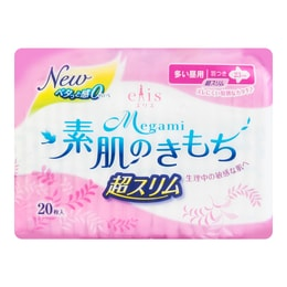 ELLIAIR ELIS MEGAMI Sanitary Napkin Slim Heavy Day Daytime W/Wing 23cm 20pcs