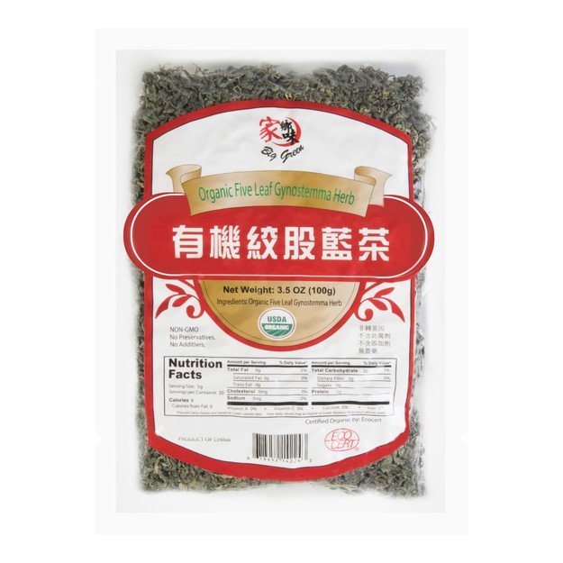 Product Detail - BIG GREEN USDA Organic Five Leaf Gynostemma Herb 100g - image 0