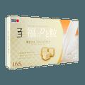Shifukuno Hitotsubu White Chocolate 165g