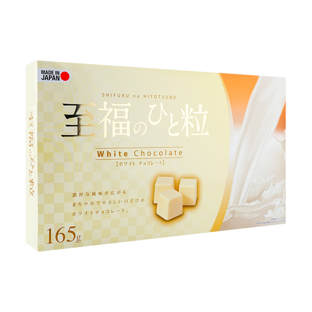 Product Detail - Shifukuno Hitotsubu White Chocolate 165g - image 0
