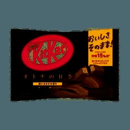 【日本直邮】NESTLE雀巢 KITKAT 夹心威化巧克力 大人的甜蜜 可可味 135g