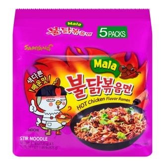 韩国SAMYANG三养 麻辣香锅拌面 5连包 675g