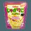 【赠品】日本CALBEE卡乐比 JAGARICO 土豆脆棒 鲜香海苔味 52g