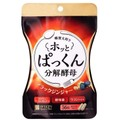 日本SVELTY丝蓓缇 HOT PAKKUN暖身润肠分解酵母黑生姜酵素二合一 56粒入