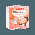 日本KAO花王 新版蒸汽眼罩 缓解疲劳去黑眼圈 #无香型 12枚入 包装随机发送