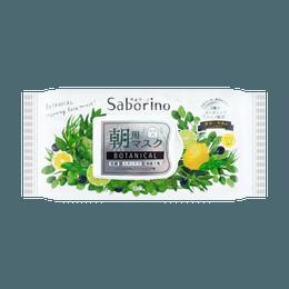 日本BCL SABORINO 60秒懒人 早安面膜 有机植物 28片入