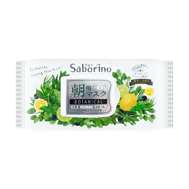 Bcl Saborino Morning Face Mask Botanical Type Citrus Leaf (28pcs)