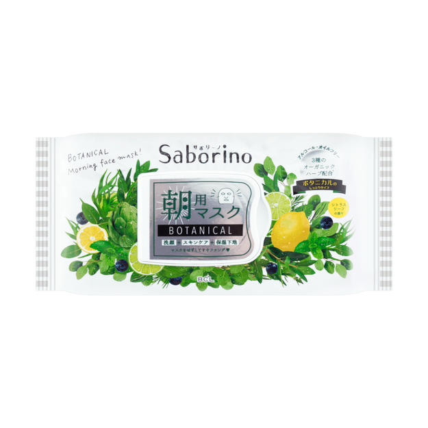 Product Detail - Bcl Saborino Morning Face Mask Botanical Type Citrus Leaf (28pcs) - image 0