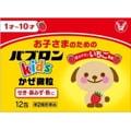 【日本直邮】大正制药综合颗粒 治咳退热咳镇痛化痰 感冒颗粒 大正儿童颗粒 12包/盒
