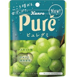 DHL直发【日本直邮】KANRO PURE Premium高级系列 心型果汁胶原蛋白软糖 玛瑙葡萄口味 56g