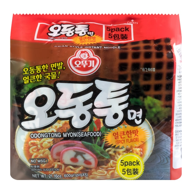 Product Detail - OTTOGI Odongtong Noodles(Spicy Flavor) 5Packs - image 0