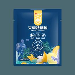 仁和 艾草除螨包 一包多用 1包入 干燥可用于床品衣柜1-2个月 浸泡可用于沐浴和清洗衣物