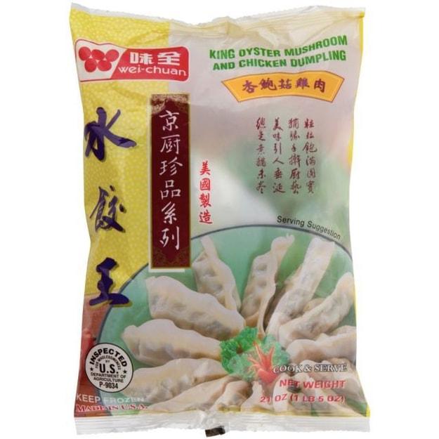 商品详情 - 味全 京厨珍品系列 京葱猪肉 21oz - image  0