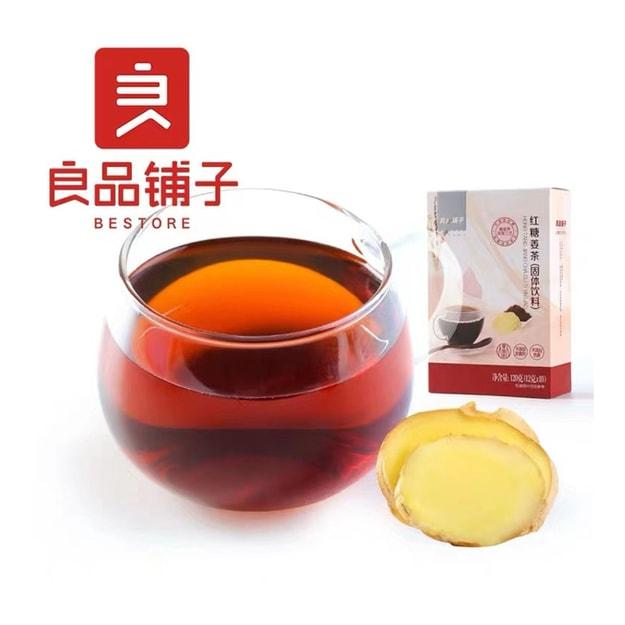 商品详情 - [中国直邮] BESTORE 良品铺子红糖姜茶120g - image  0