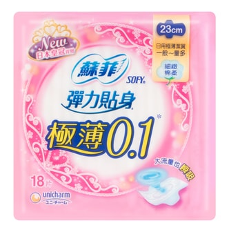 UNICHARM Sofy Ultra-Thin 0.1cm Sanitary Napkin with Wings 23cm 18pads