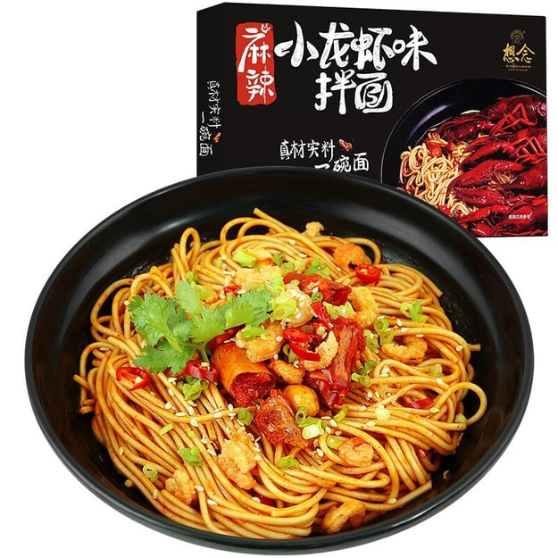 Product Detail - 【Best Before 01/12/2021】XIANGNIAN Mix Noodle Artificial Crawfish Flavor 145g - image  0