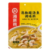 HAIDILAO Hot Pot Soup Base Pickle Fish 210g