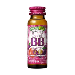 CHOCOLA BB Fe Charge 50ml