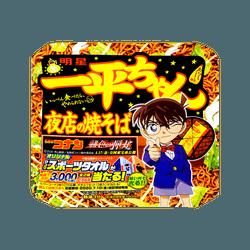 MYOJO Ippei-chan Yakisoba Japanese Style Noodles 134g