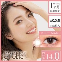 Eyelist 日本直发 月抛美瞳 Nude裸露 2枚入 ±0.0 DIA14.0mm