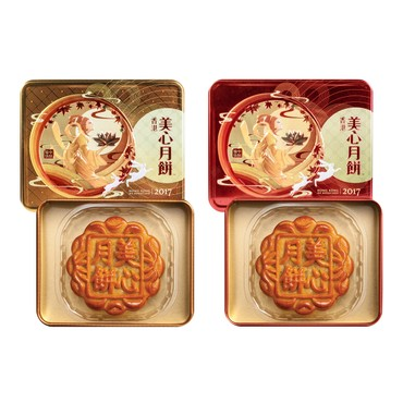 【Pre-Sale Estimated Shipping Early August】MEI-XIM Mini Assorted Mooncake 2pc 140g