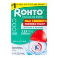 日本ROHTO乐敦 COOL MAX改善眼部干涩缓解眼部红血丝水润眼药水 13ml