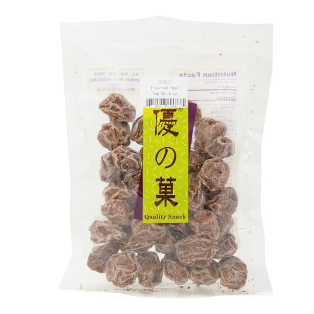Product Detail - YouZhi Guo Dried Plum Salty Sweet and Sour Plum 7oz - image 0