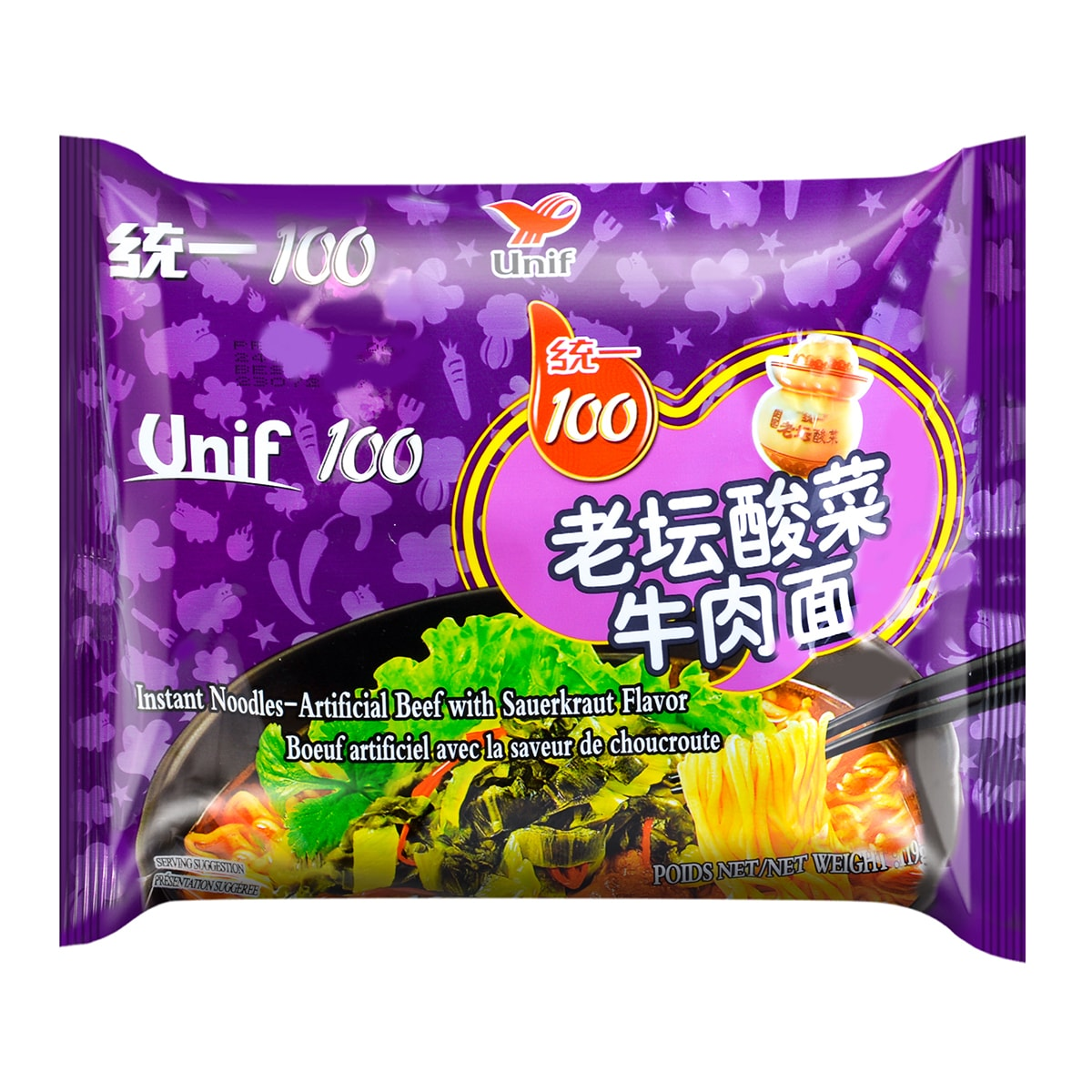 Yamibuy.com:Customer reviews:UNIF 100 Instant Noodle Artificial Beef with Sauerkraut Flavor 119g