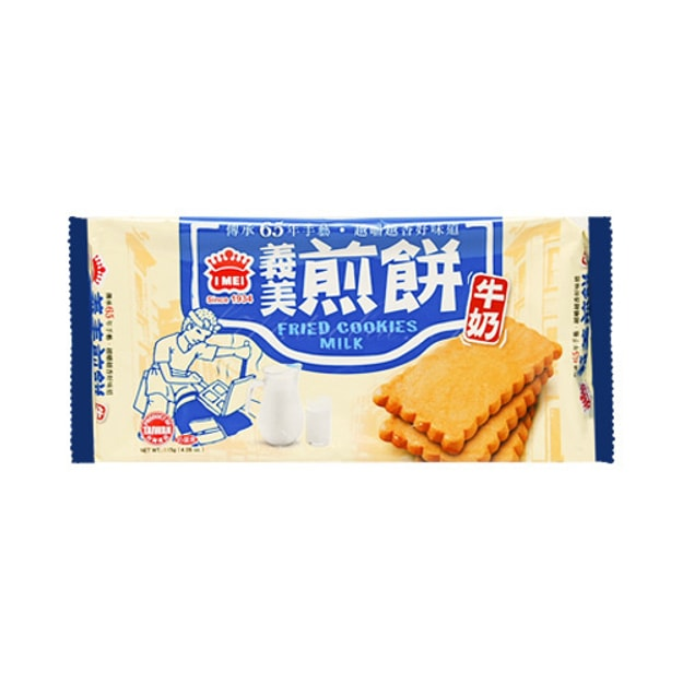 Product Detail - IMEI Fried Cookies Milk Flavor 115g - image 0