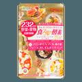 日本ISDG医食同源 232种果蔬 有机果蔬发酵 减肥瘦身燃脂黄金酵素 120粒入 37.2g