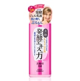 KOSE Brown Sugar Milk Lotion 150ml