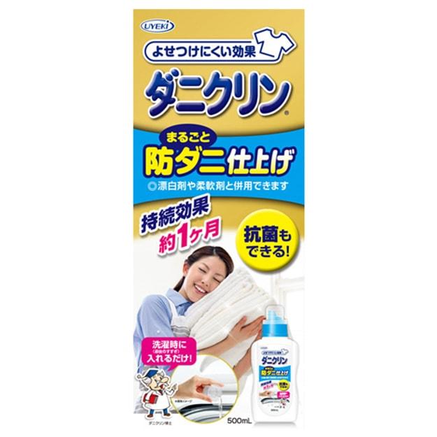 Product Detail - UYEKI Anti-mites Laundry Detergent Liquid 500ml - image 0