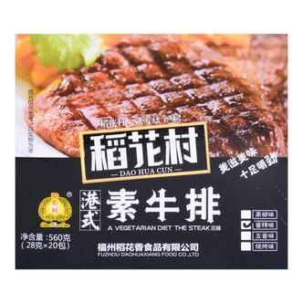 稻花村 港式素牛排 香辣味 20包入 560g
