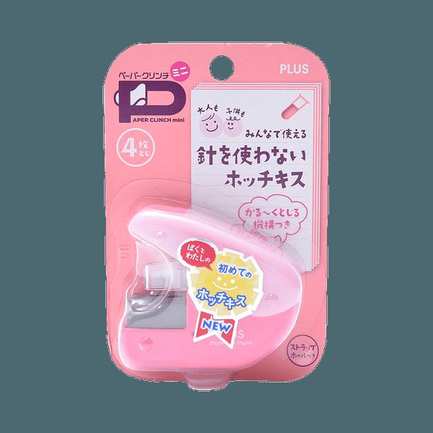 商品详情 - PLUS 普乐士文具||便携无针订书机||SL-104 粉色 1个 - image  0