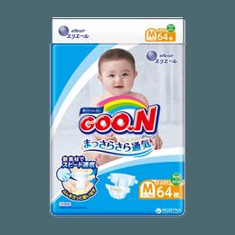 日本GOO.N大王 维E系列 通用婴儿纸尿布 M号 6-11kg (12-18lb) 64枚入 (添加维生素E)
