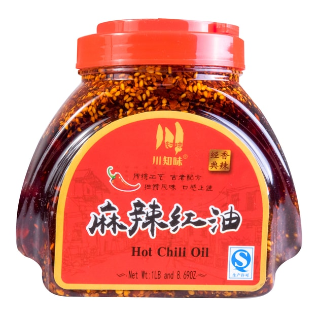 Product Detail - CHUANZHIWE Spicy Red Peeper Oil 700g - image 0
