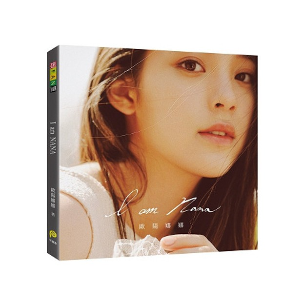 商品详情 - 【繁體】I am NANA - image  0