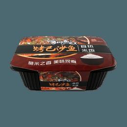 多吃鱼 烤巴沙鱼 自热米饭 280g