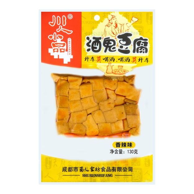Product Detail - Spicy Tofu 130g - image 0