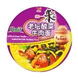 台湾统一 来一桶 老坛酸菜牛肉面 125g (请注意 该产品用的日期格式是 DDMMYY)