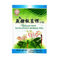 GOLD COINS BRAND Cane Sugar Free Banlangen Herbal Tea 10g*20pc
